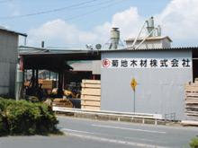 自社第二工場