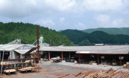 宇和国産材加工協同組合
